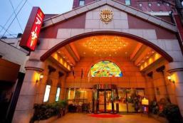 亞瑟酒店 Hotel Arthur