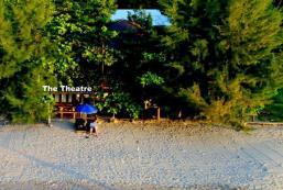 劇院別墅 The Theatre Villa