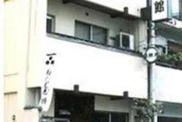春日旅館 Kasuga Ryokan Hotel