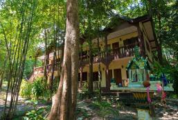 迷失度假村 Lost Resort