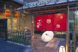 TENTEN手毬旅館 Japanese Traditional Style Spa Hotel Ten Ten Temari