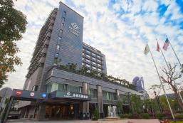 香樹花園酒店 S. aura Hotel