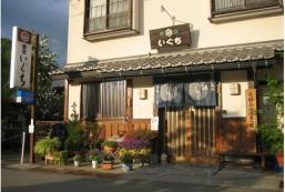御宿井口Spa民宿 Spa Minshuku Oyado Iguchi