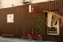 沖繩CamCam旅館 Guesthouse CamCam Okinawa