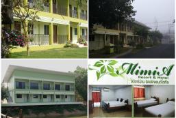 米米亞度假酒店 Mimia Resort & Hotel