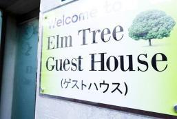明洞榆樹旅館 Elm Tree Guest House Myeong-dong