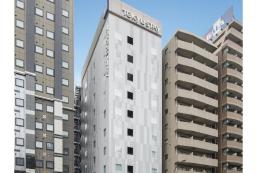東急Stay高輪 - 泉岳寺站前 Tokyu Stay Takanawa (Sengakujieki-Mae)