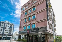 王牌旅館 (原邑采精緻旅店) ACE HOTEL