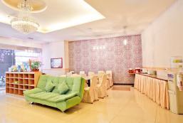 欣悅商務旅館 Green Park Commercial Hotel