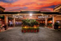 美爽爽花園汽車旅館 Mesasa Garden Motel
