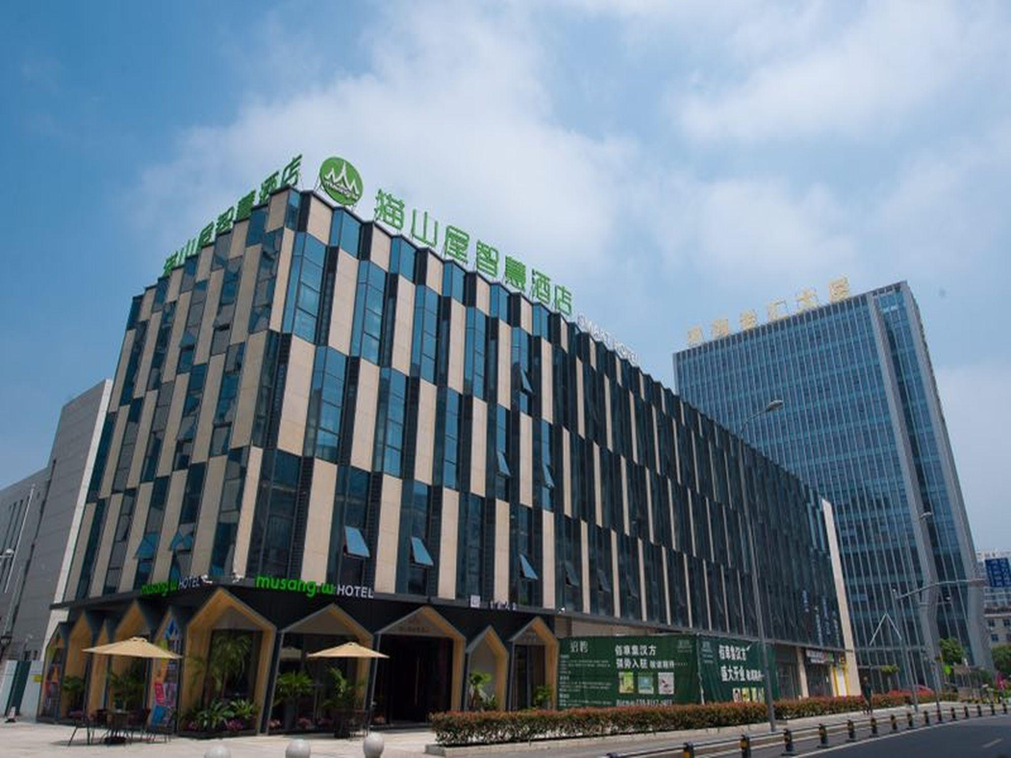 Musang Smart Hotel Changzhou Changzhou China