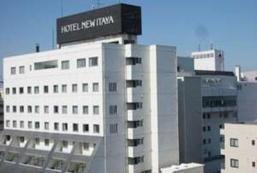 新板屋酒店 Hotel New Itaya
