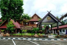 清邁維斯塔酒店 Vista Hotel Chiang Mai