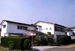 川久家庭旅館 Family Ryokan Kawakyu