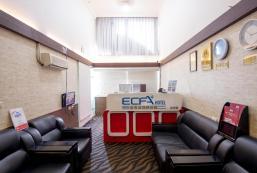 愛客發商旅 - 西門町昆明館 ECFA Hotel Kunming
