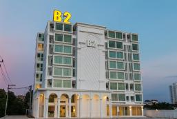 B2 Hua Hin Premier Resort B2 Hua Hin Premier Resort