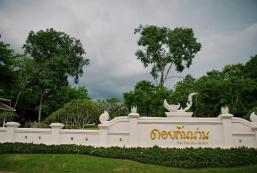 南府多丁度假村 Doi Thin Nan Resort