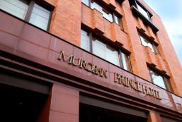 室蘭王子大酒店 Muroran Prince Hotel