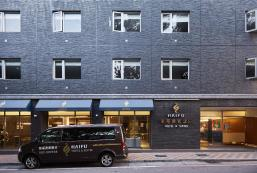 海福商務飯店 Haifu Hotel & Suites