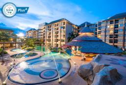 Novotel Phuket Vintage Park Resort (SHA plus+)' Novotel Phuket Vintage Park Resort (SHA plus+)'