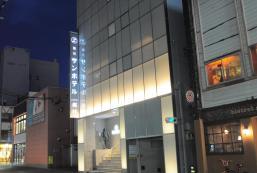 旭川太陽酒店 Asahikawa Sun Hotel