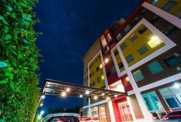 時髦酒店 Trendy Hotel