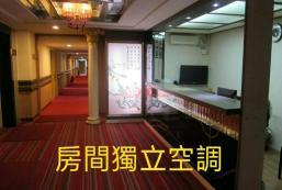 大千商務旅店   Da Chien Hotel