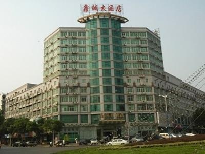 Jiujiang Tianhai Business Hotel Xincheng Jiujiang China