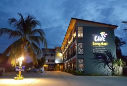 時髦生活酒店 Chic Living Hotel