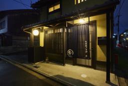 鈴旅館 - 九條藤之木邸西 Rinn Kujofujinoki WEST