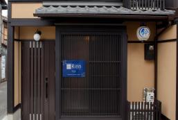 鈴旅館 - 泉涌寺 Rinn Sennyuji