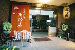 Takanoya酒店 Takanoya Hotel