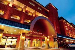 湯之川溫泉湯之濱酒店 Yunokawa Onsen Yunohama Hotel