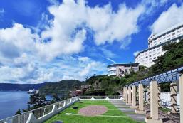 新赤尾皇家翼酒店 Hotel New Akao Royal Wing