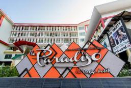 JK設計天堂酒店酒店 The Paradiso JK Design Hotel