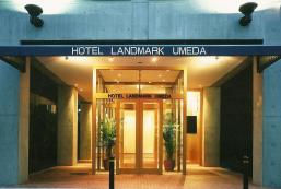 梅田地標酒店 Hotel Landmark Umeda