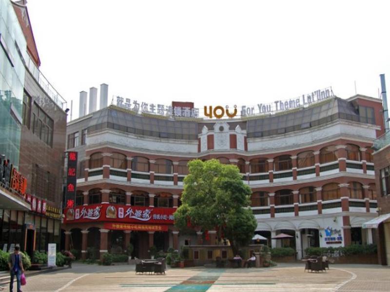 Quanzhou For You Theme Hotel Liujingkong Branch