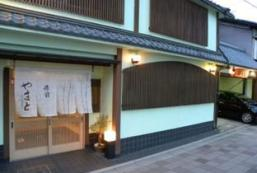 大和旅館 Ryokan Yamato