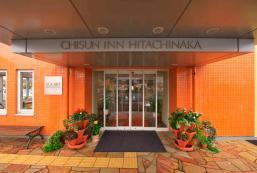 知鄉舍酒店 - 常陸那珂 Chisun Inn Hitachinaka