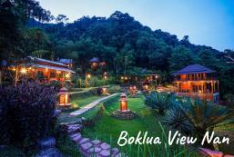 博克魯阿景觀度假村 Boklua View Resort