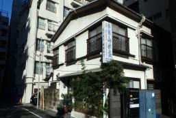 山水莊旅館 Ryokan Sansuiso
