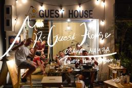 R民宿 R GUEST HOUSE Namba