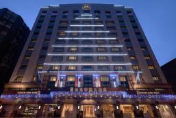 華國大飯店 Imperial Hotel