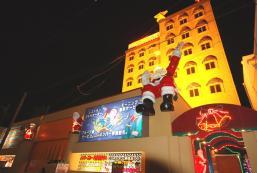 四日市布蘭聖誕教堂酒店 - 限成人 Hotel Yokkaichi Blanc Chapel christmas - Adult Only