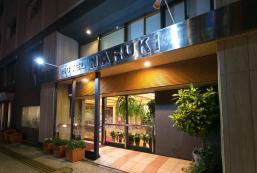 Maruki酒店 Hotel Maruki