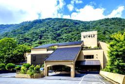 奧湯本酒店 Hotel Okuyumoto