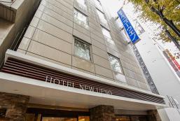 新上野酒店 Hotel New Ueno