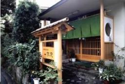 箱根安久山紫苑酒店 Hakone Anju Sanshien Hotel