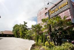 班娜坤酒店 Baan Na Khon Hotel