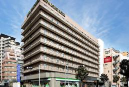 神戶三宮大和ROYNET酒店 Daiwa Roynet Hotel Kobe-Sannomiya